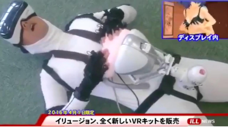 Japans bedrijf bedenkt VR-pak voor porno-kijkers