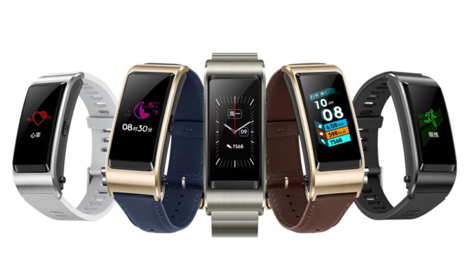 Huawei TalkBand B5 officieel gepresenteerd: bluetooth headset én fitnesstracker