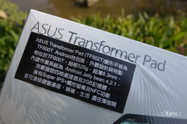 ASUS TF502T 2 Specifications and images ASUS Transformer Pad TF502T diving