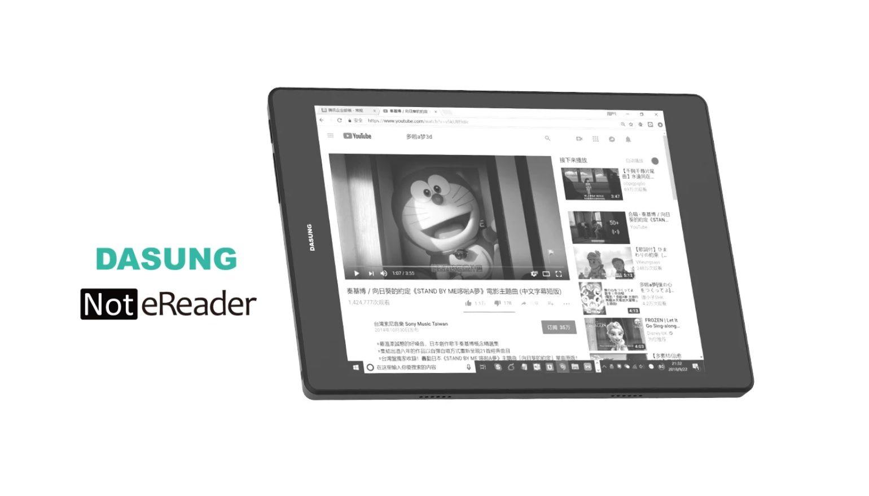 dasung not ereader is een android tablet met e ink scherm tablets magazine. Black Bedroom Furniture Sets. Home Design Ideas