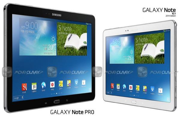 Galaxy-Note-Pro-lek