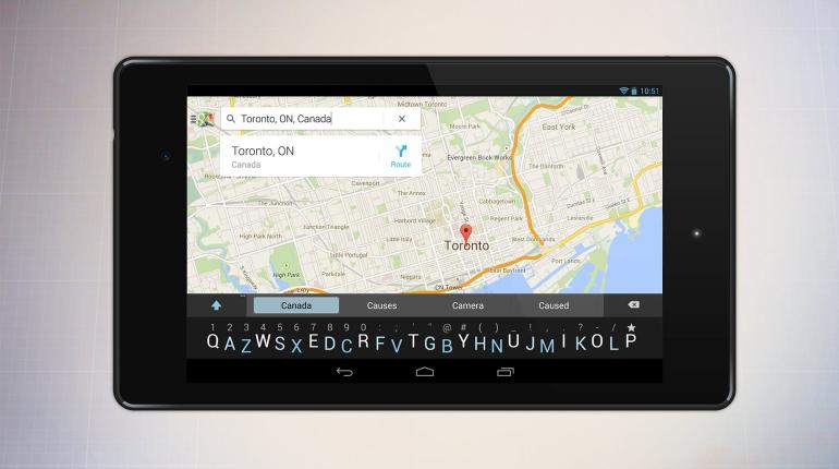 Minuum-app-Android
