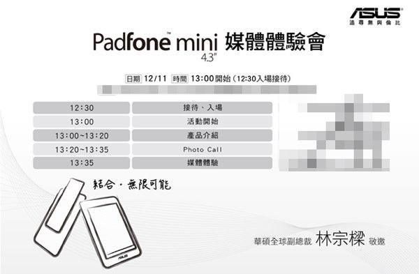 Padfone-mini-bevestiging