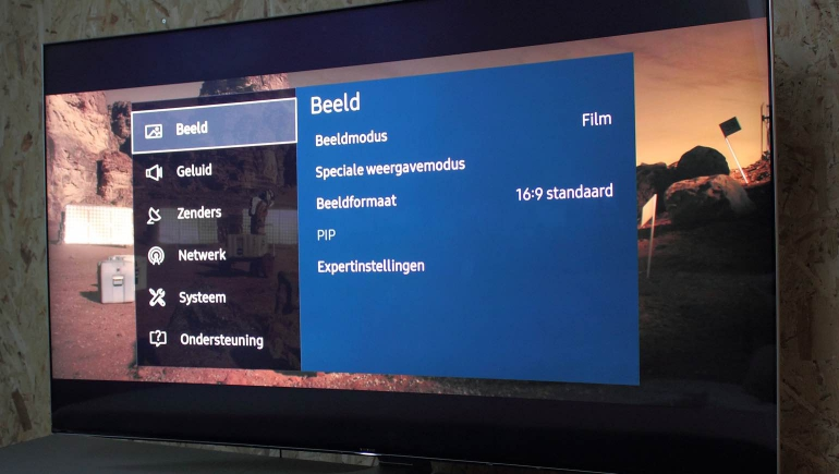 Samsung-KS9500-review-menu