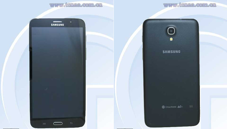 Samsung_Mega_7
