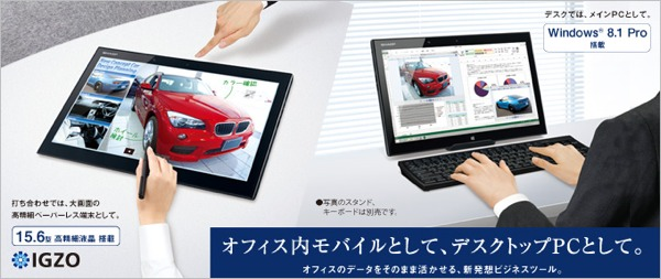 Sharp-tablet-15-6-inch