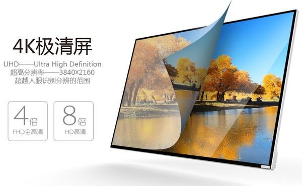Skyworth-4K-Ultra-HD-tv-2