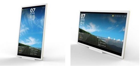 Toshiba-24-inch-tablet