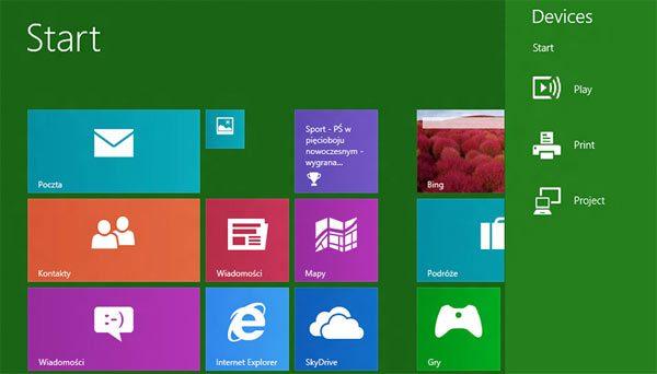 Windows-Blue-screenshot-3