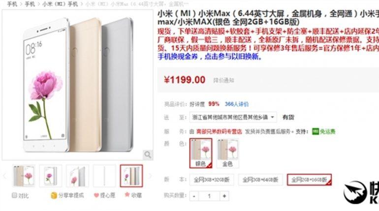 Xiaomi Mi Max 2GB