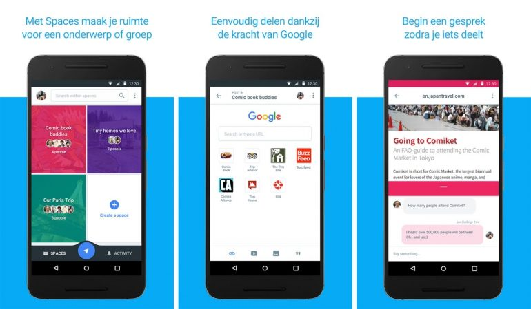 google-spaces-groot