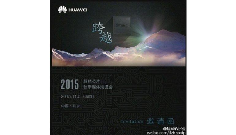 huawei-invite