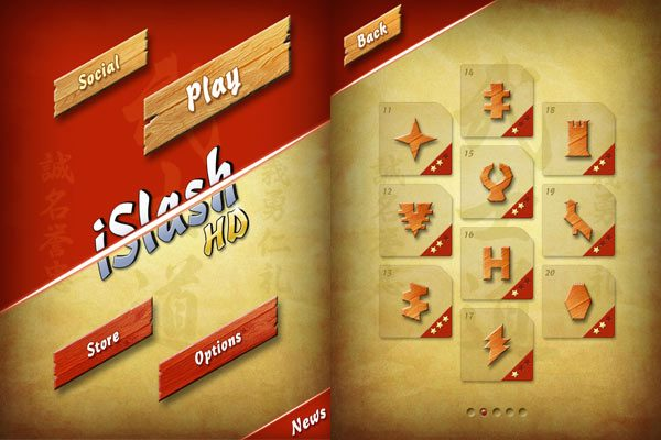 iSlash-HD-2