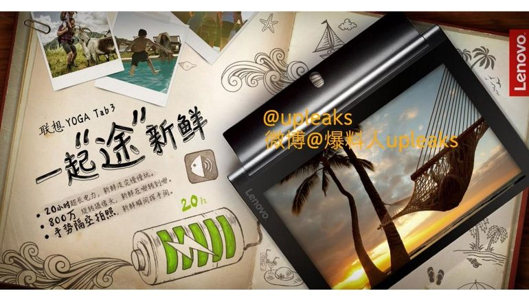 lenovo-yoga-tablet-3-promotion-materials-1
