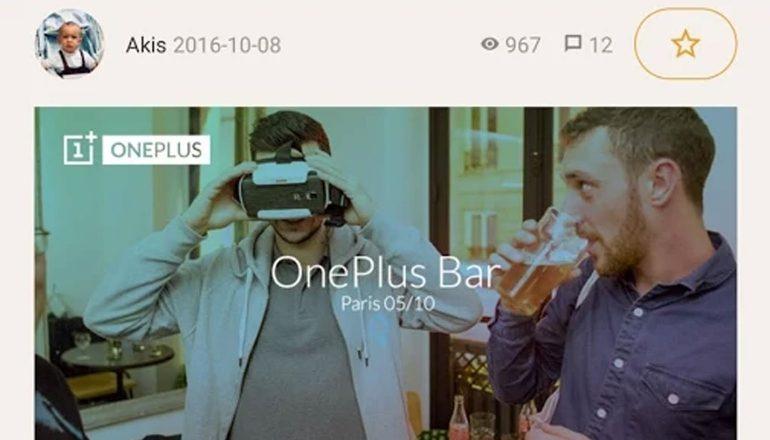 oneplus-community-android