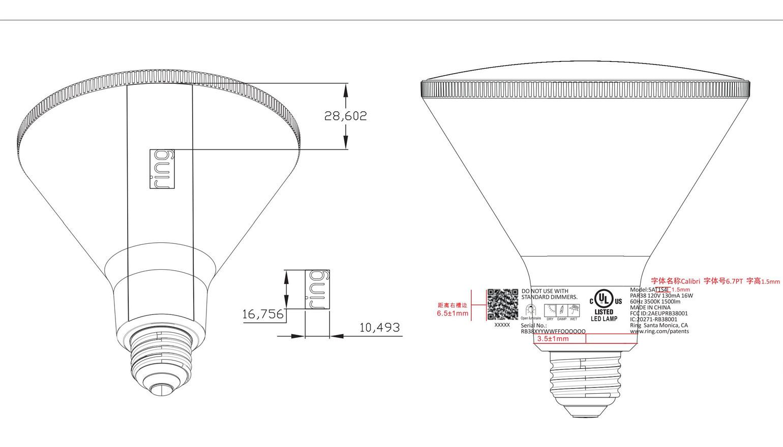 'Deurbelfabrikant Ring werkt aan eigen slimme lamp'