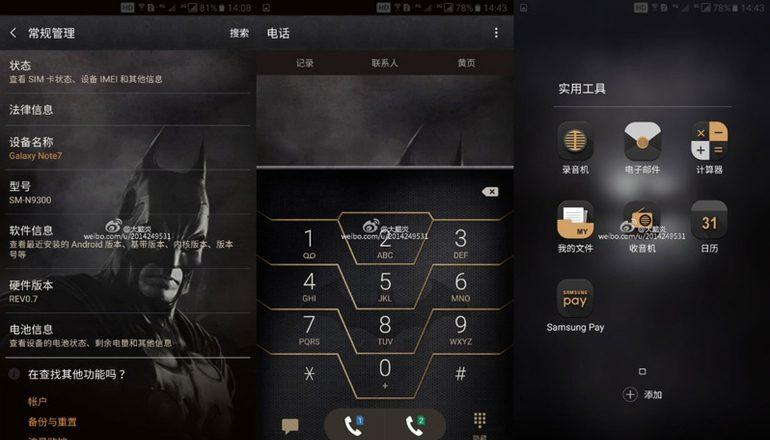 samsung-galaxy-note-7-batman-versie-2