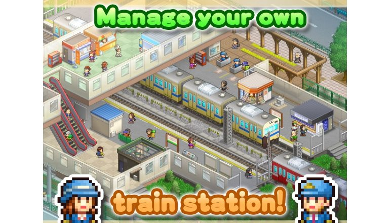 station-manager