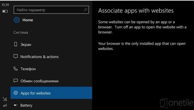 windows-10-mobile-website-apps
